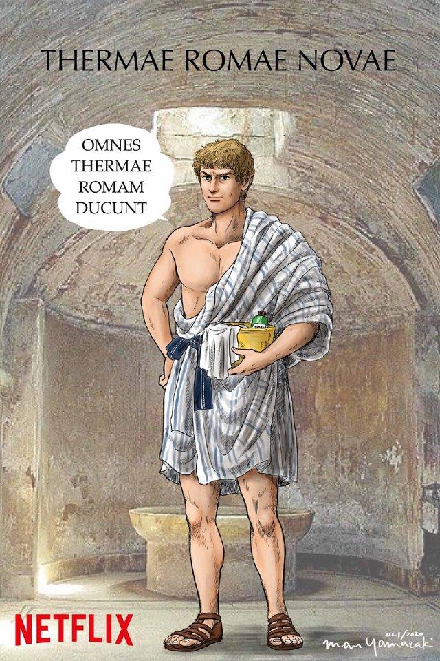 漫画「罗马浴场」决定制作动画