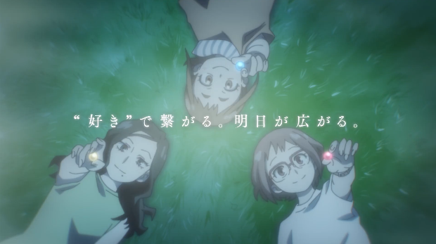 动画电影「寻找见习魔女」特别影像公开