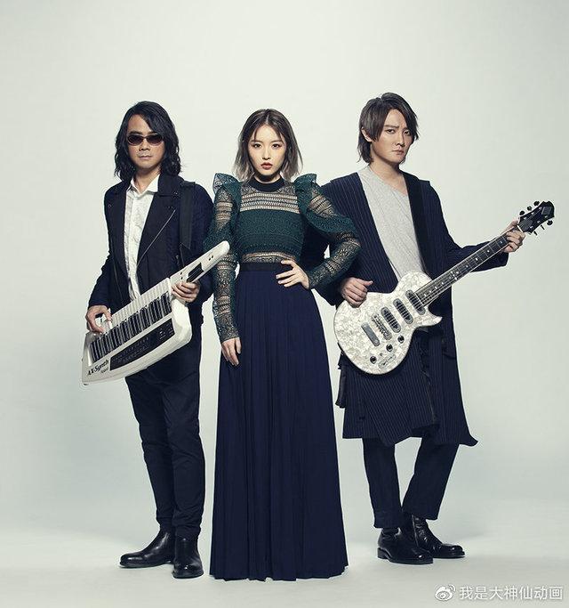 飞儿乐团X「我是大神仙」合作曲将公布