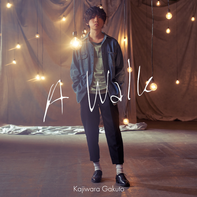 声优梶原岳人的出道单曲「A Walk」将发售!