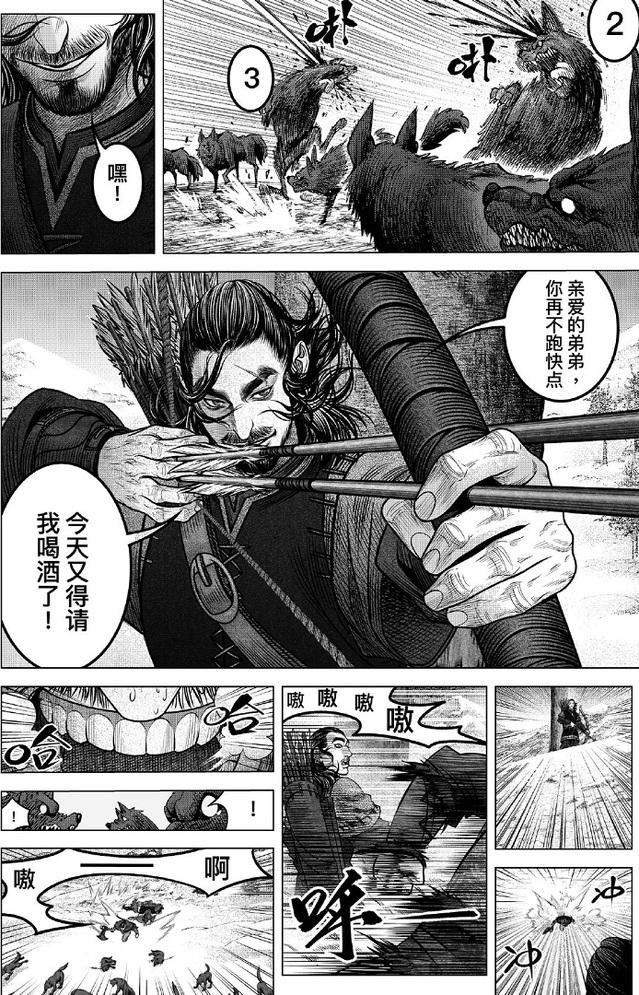 「刺客信条:英灵殿」短篇漫画开启连载