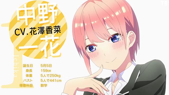 电视动画「五等分的花嫁∬」角色PV公开