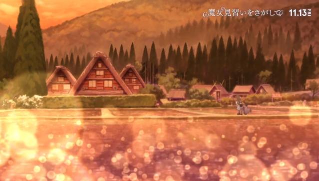 「寻找见习魔女」公开特别影像「巡游DoReMi的回忆之地」