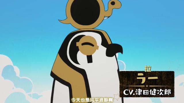 「埃及神明们的日常」加长版PV公开