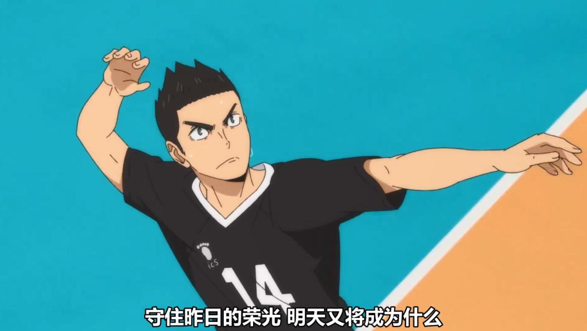 动画「排球少年」第4期后半部分新PV公开