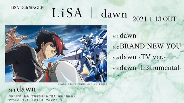「BACK ARROW」片头曲「dawn」试听片段公开