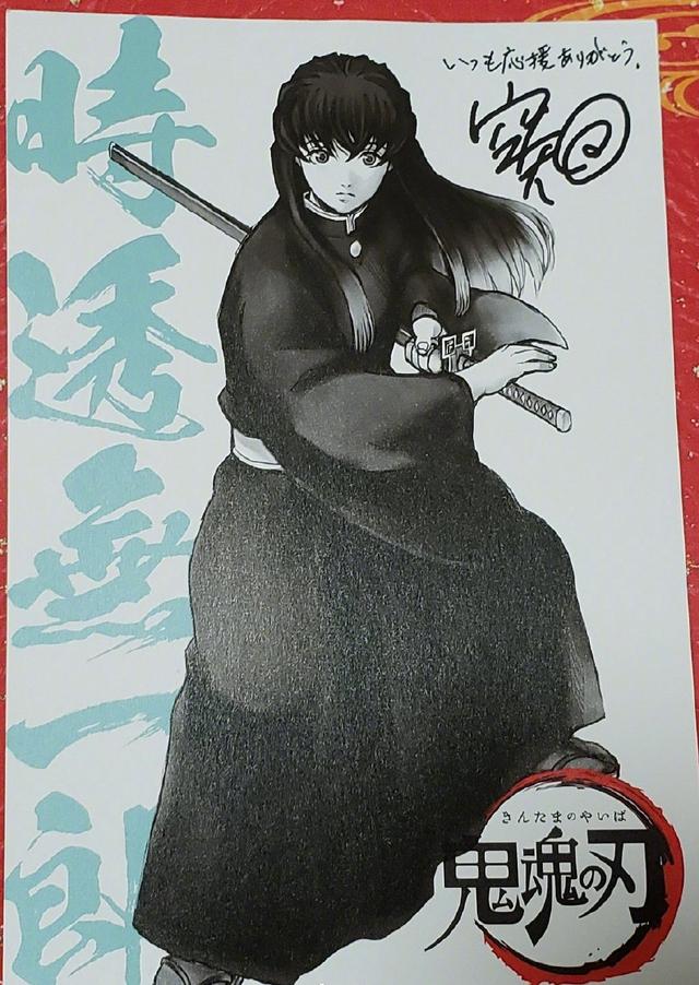 """「银魂」剧场版特典""""鬼魂之刃""""绘图公开"""