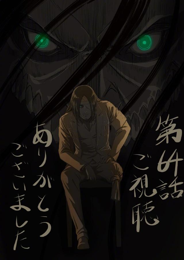 「进击的巨人」最终季第64话感谢绘&原画公开
