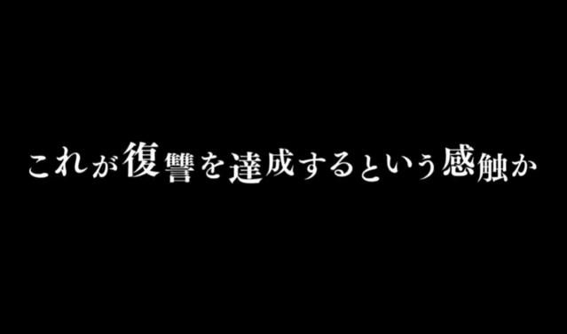 「回复术士的重来人生」公开BD发售宣传CM